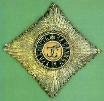 Звезда ордена св. Георгия, принадлежавшая А.В.Суворову