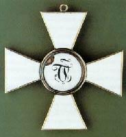 Знак ордена св. Георгия 3 степени. Оборотная сторона