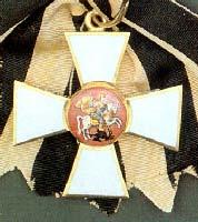 Знак ордена св. Георгия 1 степени на ленте