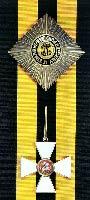 Знак, звезда и лента ордена св. Георгия 1 степени