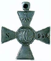 Знак Отличия Военного ордена с вензелем Александра I