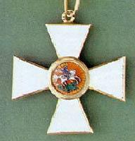 Знак ордена св. Георгия 4 степени. Лицевая сторона