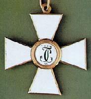 Знак ордена св. Георгия 4 степени. Оборотная сторона