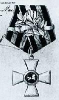Проектный рисунок ордена св. Георгия