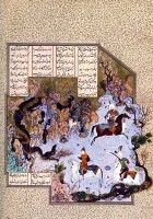 Border artwork by John Drummond. Attributed to Aqa-Mirak, courtesy private collection<br />Illustrations from the Shahnama of Shah Tahmasp c. 1522
