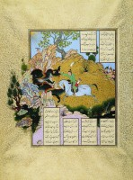 Attributed to Mizra Ali, courtesy Prince Sadruddin Aga Khan, Geneva <br />Illustration from the Shahnama of Shah Tahmasp I