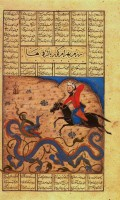 Bihzad, courtesy The British Library, Ms. Add. 25900.f. 161R, photographed by Michael Holford, London <br />Кемаледдин Бехзад. «Бахрам-Гур, нападающий на дракона». Миниатюра рукописи «Хамсе» Низами Конец 15 в. Британский музей. Лондон.