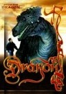 Дракон Стенли (Stanley's Dragon) 1994
